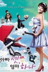Смотреть Трое пап и одна мама онлайн в HD качестве