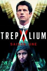 Смотреть Трепалиум онлайн в HD качестве