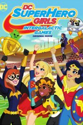 Смотреть Супердевочки: Межгалактические игры онлайн в HD качестве