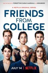 Смотреть Друзья с колледжа онлайн в HD качестве