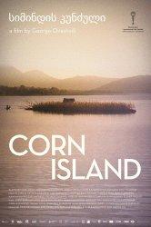 Смотреть Кукурузный остров онлайн в HD качестве