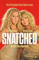 Смотреть Дочь и мать её онлайн в HD качестве