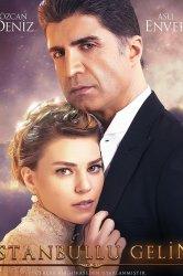 Смотреть Стамбульская невеста / Невеста из Стамбула онлайн в HD качестве