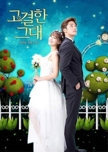 Смотреть Моя благородная любовь онлайн в HD качестве 720p
