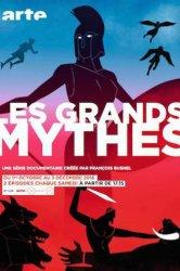 Смотреть Мифы Древней Греции онлайн в HD качестве