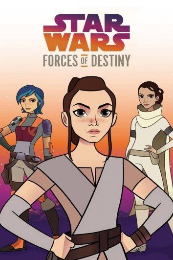 Смотреть Звёздные войны: Силы судьбы онлайн в HD качестве 720p