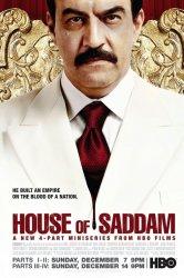 Смотреть Дом Саддама онлайн в HD качестве 720p