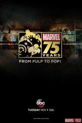 Смотреть Документальный фильм к 75-летию Marvel онлайн в HD качестве