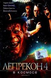 Смотреть Лепрекон 4: В космосе онлайн в HD качестве 720p