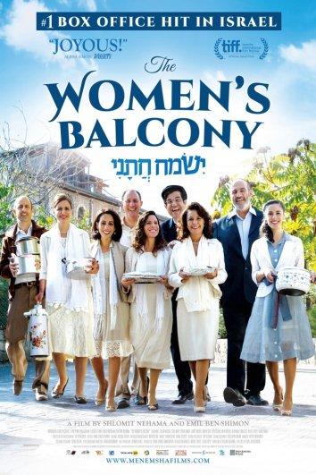 Смотреть Женский балкон онлайн в HD качестве 720p