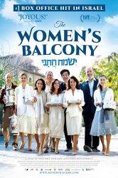 Смотреть Женский балкон онлайн в HD качестве
