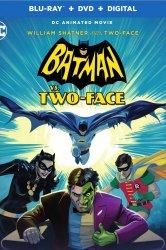 Смотреть Бэтмен против Двуликого онлайн в HD качестве