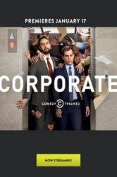Смотреть Монстры корпорации онлайн в HD качестве