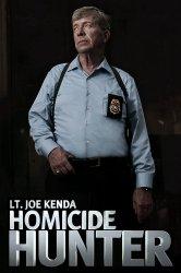 Смотреть Охотник на убийц: Лейтенант Джо Кенда онлайн в HD качестве