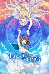 Смотреть Потерянная песня онлайн в HD качестве 720p