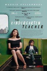 Смотреть Воспитательница онлайн в HD качестве
