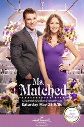 Смотреть Свадьба за и против онлайн в HD качестве