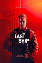 Смотреть Последний корабль онлайн в HD качестве