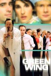 Смотреть Зеленое крыло онлайн в HD качестве