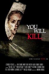 Смотреть Ты убьёшь онлайн в HD качестве 720p