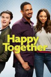 Смотреть Счастливы вместе онлайн в HD качестве
