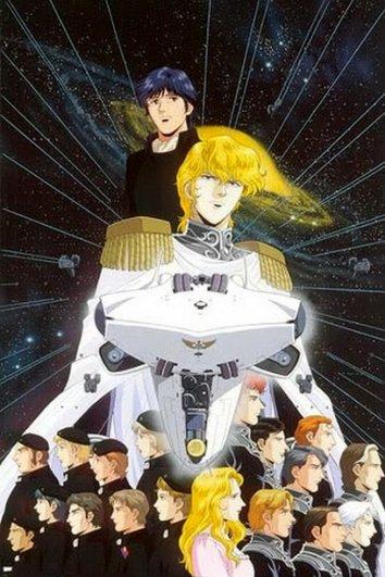 Смотреть Легенда о героях Галактики [OVA-1] онлайн в HD качестве 720p