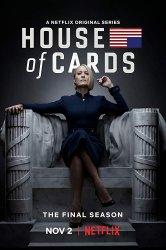 Смотреть Карточный домик онлайн в HD качестве