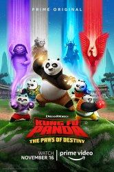 Смотреть Кунг-фу панда: Лапки судьбы онлайн в HD качестве 720p