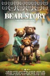 Смотреть Медвежья история онлайн в HD качестве 720p