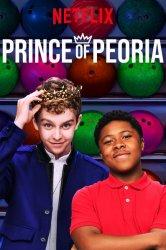 Смотреть Принц Пеории онлайн в HD качестве 720p