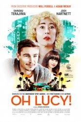 Смотреть О, Люси! онлайн в HD качестве