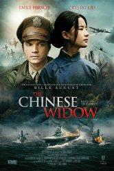 Смотреть Китайская вдова онлайн в HD качестве