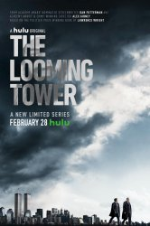 Смотреть Призрачная башня онлайн в HD качестве