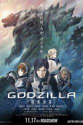 Смотреть Годзилла: Планета чудовищ онлайн в HD качестве