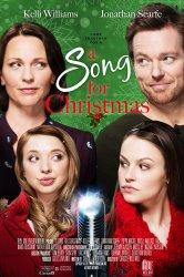 Смотреть Рождественское соло / Рождественская песня онлайн в HD качестве
