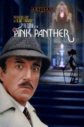 Смотреть Возвращение Розовой пантеры онлайн в HD качестве