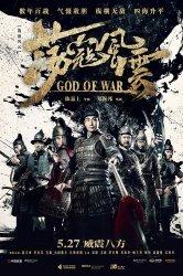 Смотреть Бог войны онлайн в HD качестве