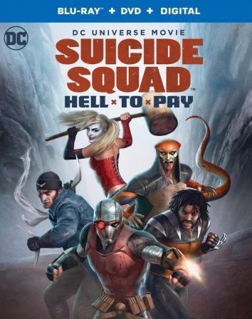 Смотреть Отряд самоубийц: Строгое наказание онлайн в HD качестве 720p
