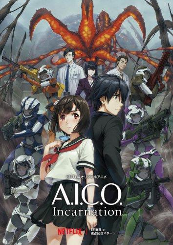 Смотреть A.I.C.O. Воплощение онлайн в HD качестве 720p
