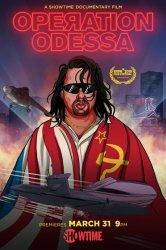 Смотреть Операция «Одесса» онлайн в HD качестве 720p