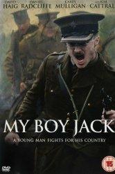 Смотреть Мой мальчик Джек онлайн в HD качестве