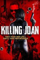 Смотреть Убийство Джоан онлайн в HD качестве
