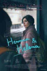 Смотреть Гермия и Елена онлайн в HD качестве