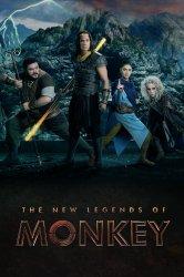 Смотреть Царь обезьян: Новые легенды онлайн в HD качестве