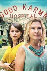 Смотреть Госпиталь хорошей кармы онлайн в HD качестве