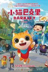 Смотреть Котёнок Баркли онлайн в HD качестве