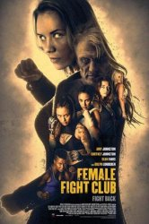 Смотреть Бойцовский женский клуб онлайн в HD качестве