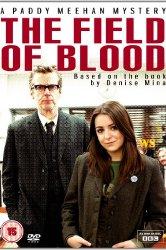 Смотреть Поле крови онлайн в HD качестве 720p