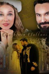 Смотреть Султан моего сердца онлайн в HD качестве