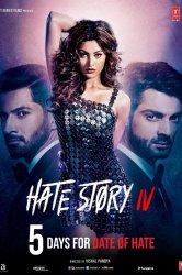Смотреть История ненависти 4 онлайн в HD качестве